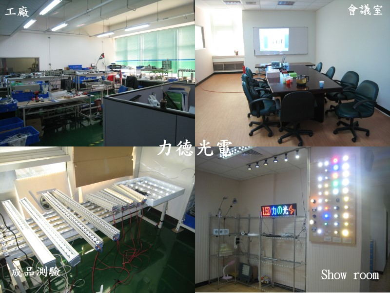 Factory of Ledlights4